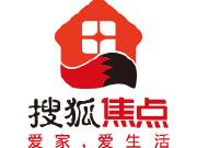 沈阳又出台给力政策!各种补贴+经费资助!买房最高补贴6万元!