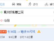 评测   带您多角度了解葛洲坝北京紫郡兰园