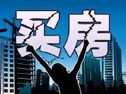 广州楼盘涨跌榜出炉!你买的房子涨了吗?