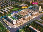 浦东天和商业广场,上海东站国际航空新城一站式商业综合体!