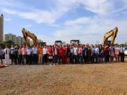 冠永凤凰城B区项目开工仪式圆满举行 共同见证这开工启动时刻