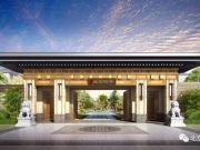四季度京城房贷将继续收紧