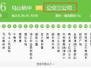 大家映江南看房记:城南地铁口热盘单价只要14500元/㎡?