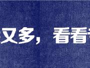 荣盛·锦绣学府|6月13日耀世开盘!不负久候,闪耀盛启!