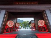 兴进塔山•漓江旅游文化度假区全球发布会隆重举行