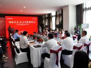 赵光明:未来已来!智慧社区开启时代幸福