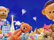热搜警告!泰迪熊世界狂欢巡展3月13日空降瀚海思念城