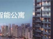 启航公寓丨心公寓 ·新启航