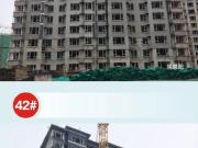 【吉泰璞樾台】9月工程播报