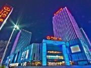 石家庄新华万达再次提上日程 将打造西北二环商业中心