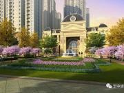 华中·假日丽城11月成交得好礼,绝佳区位尽享便利生活