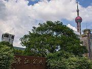 浙江旭辉 丨一座滨江公园,对金华人来说意味着什么
