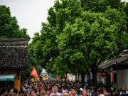 五一游园会,寻味旧时光,尽在鸿威·春江丽景/东方雅苑