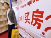 刚需最关心的问题!近两年郑州房价会有大波动吗?