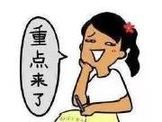 @购房者 太原这些热门户型强势回归!最低7500元/㎡起