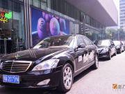 给广州一点新力 新力地产广州品牌馆盛大开幕