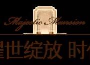 开篇一个时代!碧桂园·黄金时代城市展厅盛大开放!