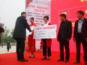 张家界市福建商会、华辰集团为贫困村捐款78万元!