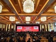 绿地董事长被请到钓鱼台了 中国发展论坛上的绿地之声