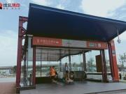 广铁集团牵手开发商,bck体育客服将再增10个地铁综合体!