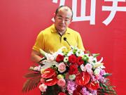 惠湾中轴灿邦新天地购物中心签约sp@ce天虹超市