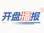 """【一周楼市上新】""""金九银十""""开头难?3项目整体去化不足30%"""