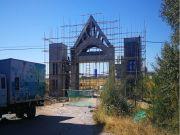 鑫苑·水岸小镇 最新工程进度播报,家的距离更近一步