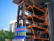 东三省首个垂直循环立体停车楼落户新区 在这买房不愁没车位