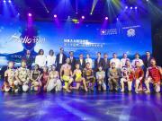 从前去香港迪士尼,今后来杭州太阳马戏