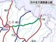 巴万高速全线120座桥梁全部贯通 全长约120公里