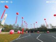 广州北新城,融创春风岭南,90万方幸福小镇,欢迎咨询!