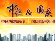 """深圳楼市不放假!7盘面市1盘开盘 开发商抢滩""""双节""""市场"""
