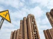 海门土拍市场骤冷 房价环比意外大跌2% 楼市还能回温吗