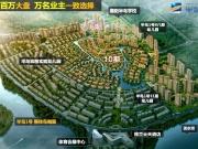 【半岛1号】惠阳最中心,配套最成熟,升值潜力最大,城央别墅