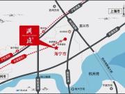 海宁双地铁房--融信澜庭--项目介绍!!