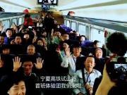 """【一探究竟】宁夏正式跨入""""高铁时代""""沿着高铁去买房?"""