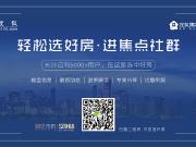 等了一月又一月,长沙南城这些盘到底何时会开盘?