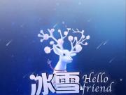 """梦幻冰雪节强势来袭!快来时代悦府体验""""速降45度""""速冻感觉吧"""