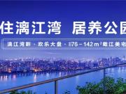 桂林向北 理想国度