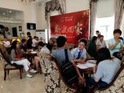 香河京汉铂寓7月26日火爆开盘 地标城心备受追捧