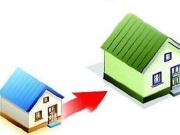 购房者需求在改变 渭南都有哪些改善型房源值得关注?