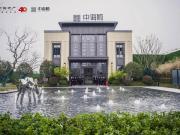 济宁中海城中秋感恩嘉年华即将盛大启幕