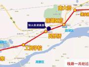 新增一公交线路!居于恒大鼎湖豪庭的业主去端州、肇庆新区更方便