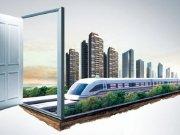 杭州地铁6号线周边有哪些楼盘 辐射16个住宅项目