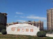 香河富力新城沙盘 户型 区域图