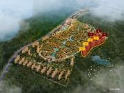 首创森林湖在售14#楼:均价9500元/㎡,户型建面103㎡