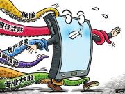 买房后不停收到电话骚扰? 8月起东莞业主可以维权了!