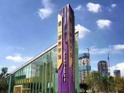 置业顾问卢志杰发布了一条中建御景星城的抖房