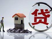 全国首套房平均利率升至5.51% 68万还能买到这些盘