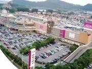 最新消息! 大良东区永旺商场换新址 将迁往顺德华侨城